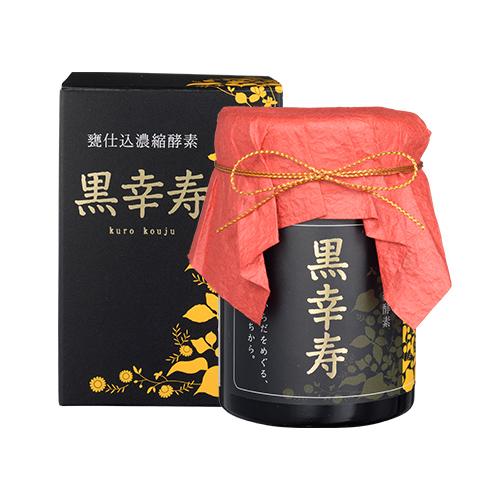 3つの黒のチカラ 甕仕込濃縮酵素 黒幸寿